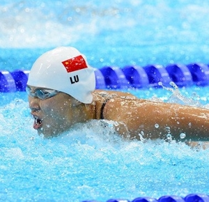 Lu Ying (CHN) competes during the women's 100m butterfly finals during the London 2012 Olympic Games at Aquatics Centre.