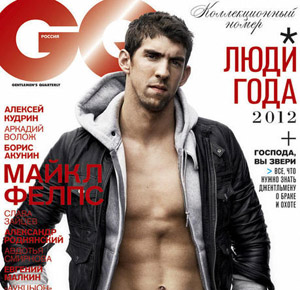 Michael Phelps on the Cover of GQ russia