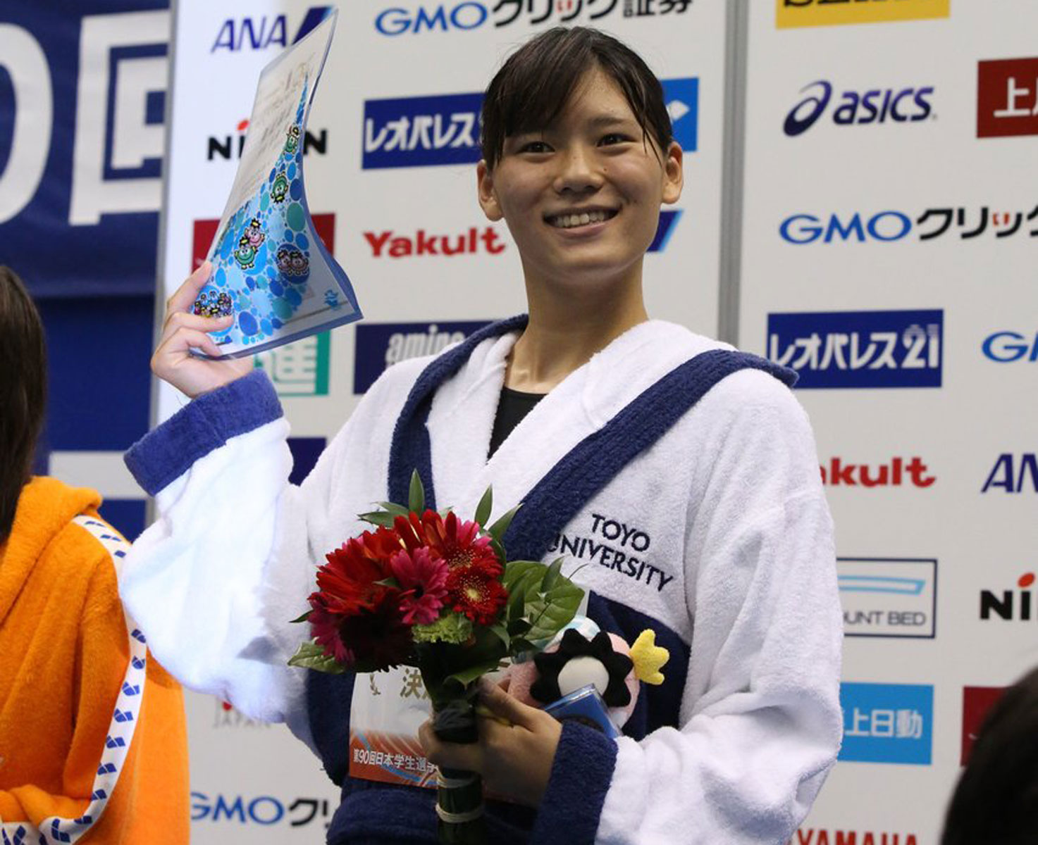 Miki Uchida Downs Japanese Record in 50 Free at 2015 Japanese Intercollegiate Championships