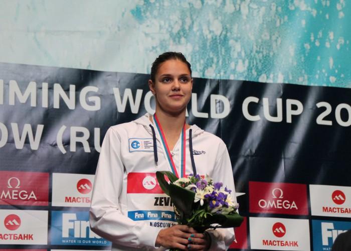 Daryna Zevina FINA World Cup Moscow