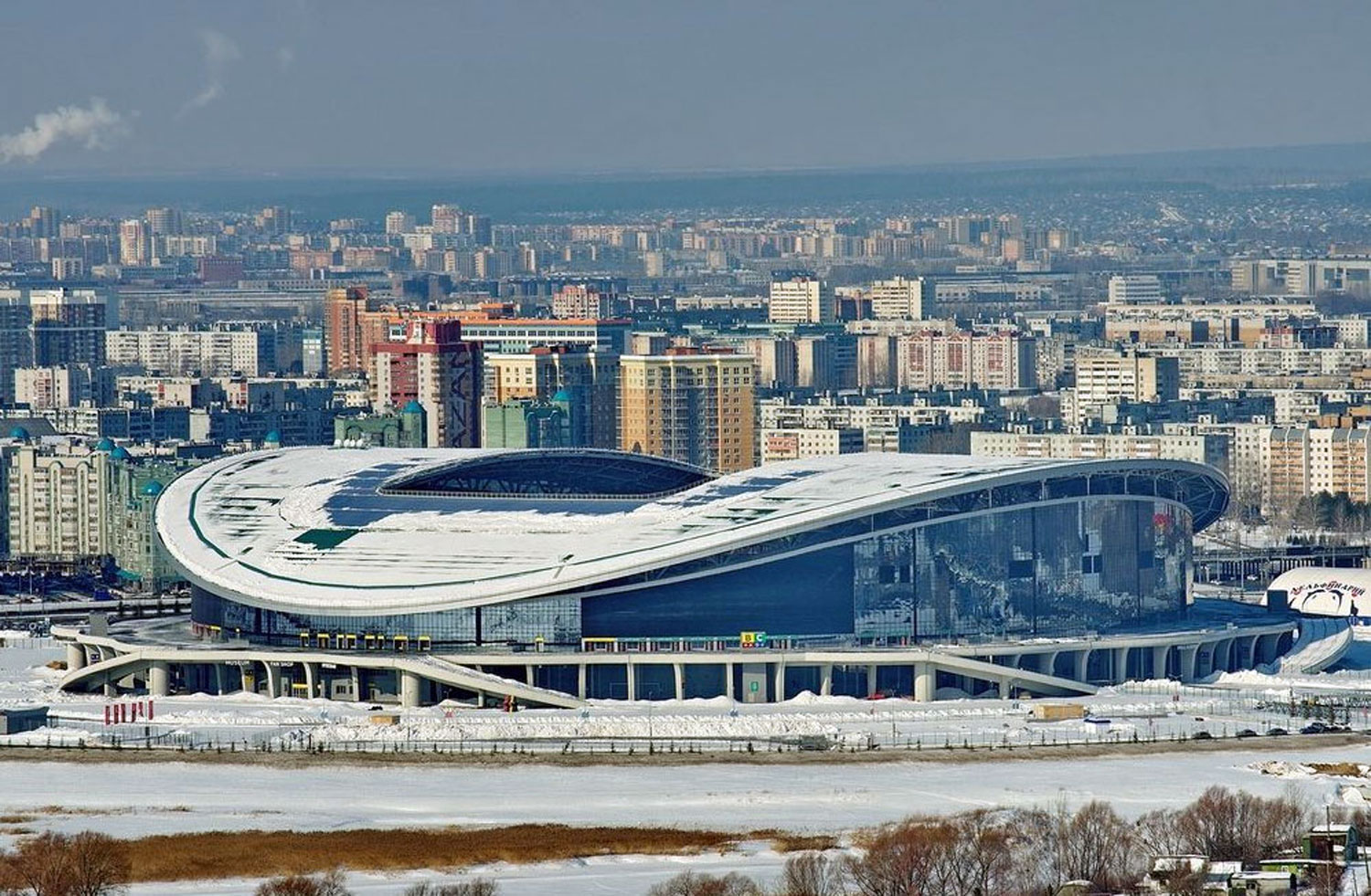Kazan Arena Almost Ready For Fina World Championships