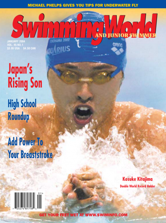 Swimming World Magazine January 2004 Issue- PDF ONLY - Cover