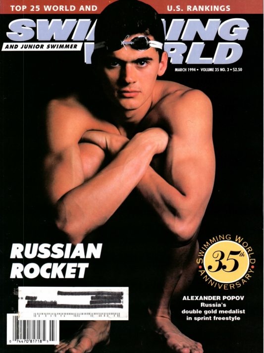 Swimming World Magazine March 1994 Issue- PDF ONLY - Cover
