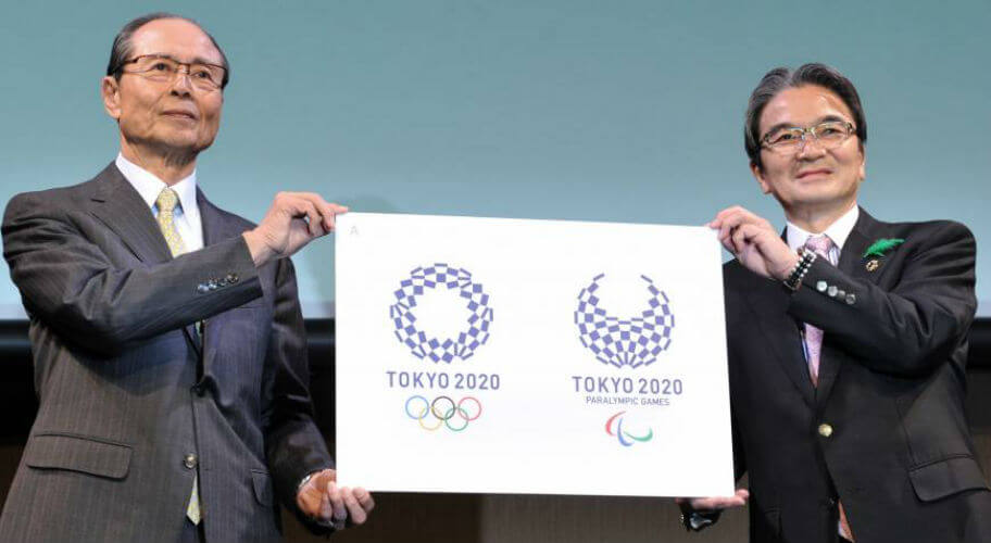 Logo Released For 2020 Tokyo Olympics - Swimming World News
