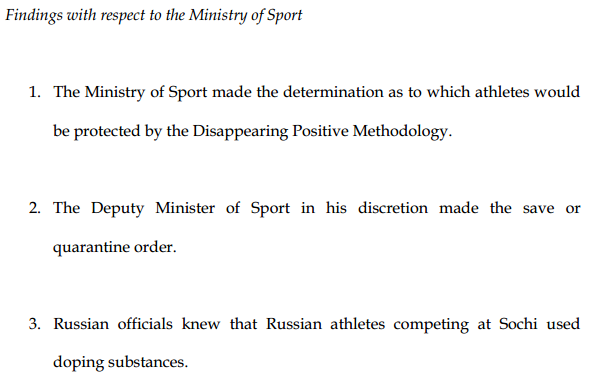 Ministry-of-sport