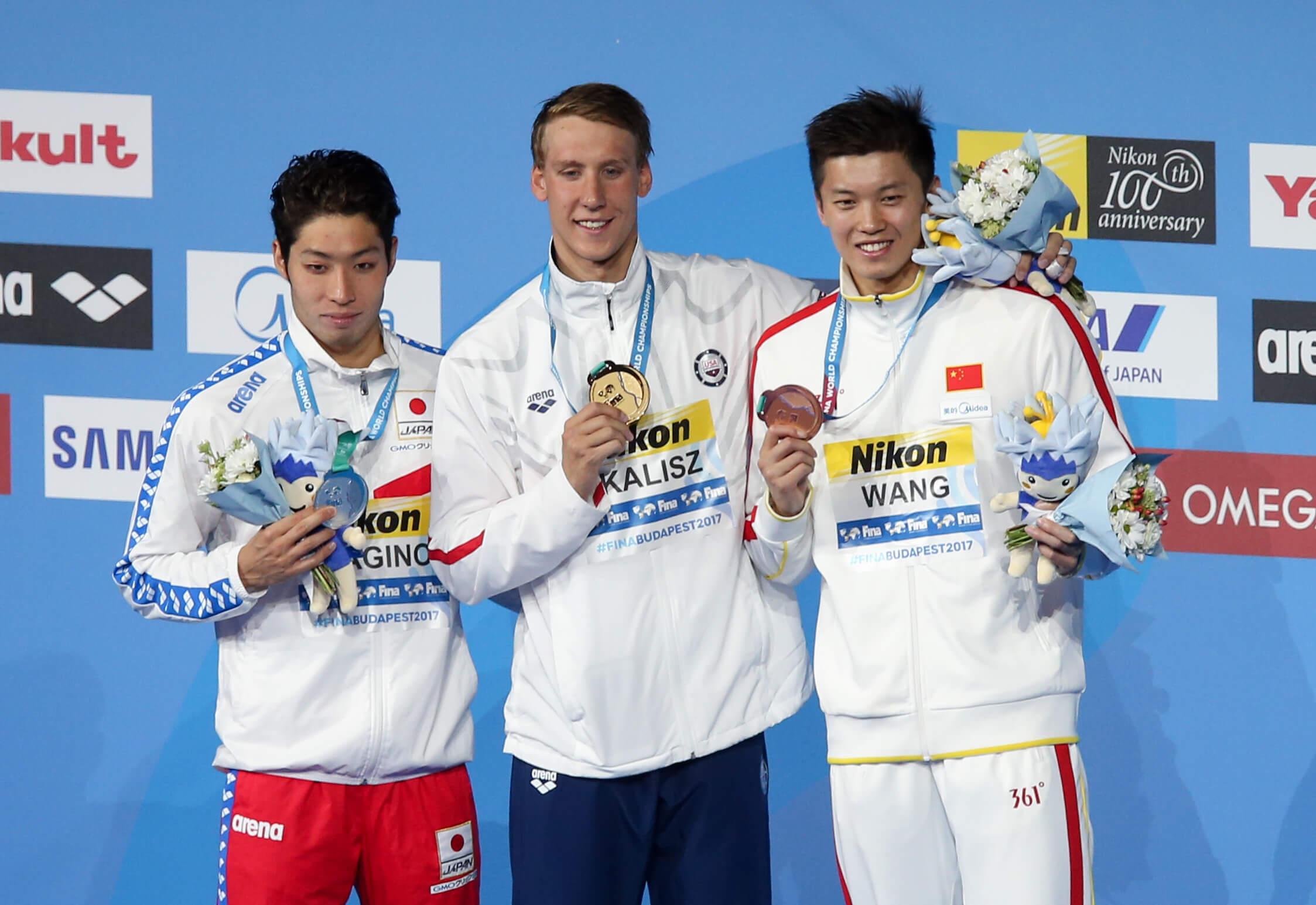 Косуке-hagino-Jpn-гонитба-Калиш-САЩ-Шун-Уан-CHN-медали на 2017 г. свята шампиони