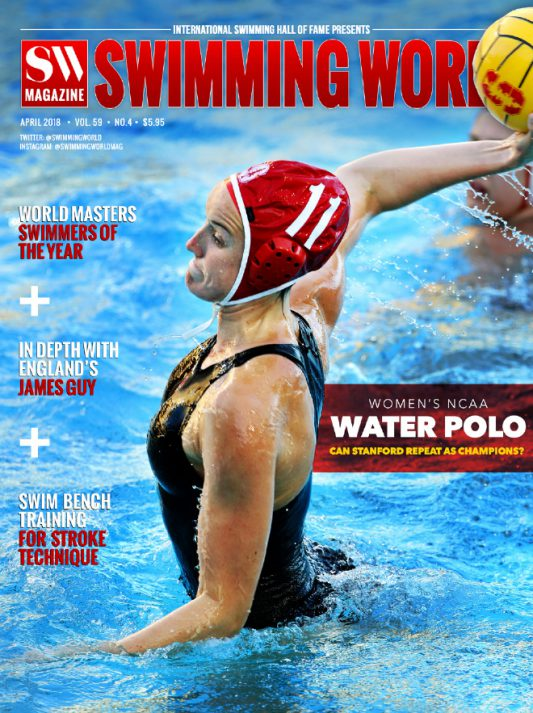 Swimming World Magazine April 2018 Issue--PDF ONLY - Cover