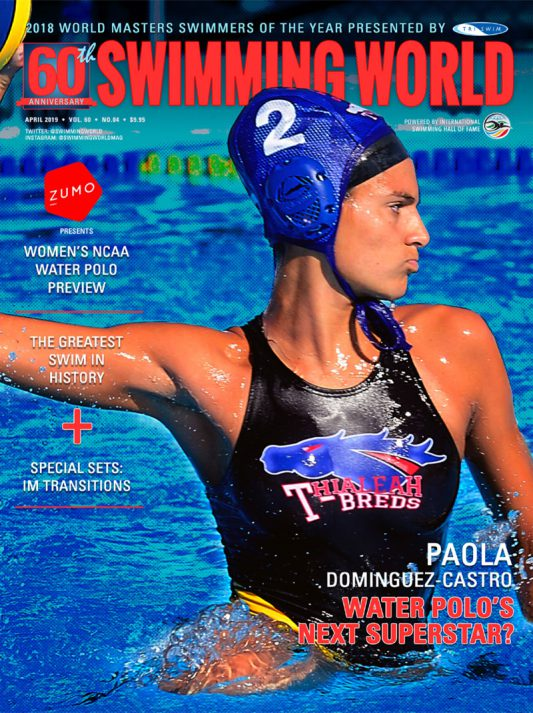 Swimming World Magazine April 2019 Issue - PDF ONLY - Cover